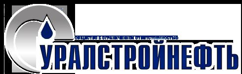 """ООО """"Уралстройнефть"""" Logo"""